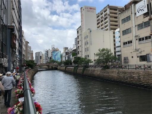 f:id:yoshimie:20190520150215j:image