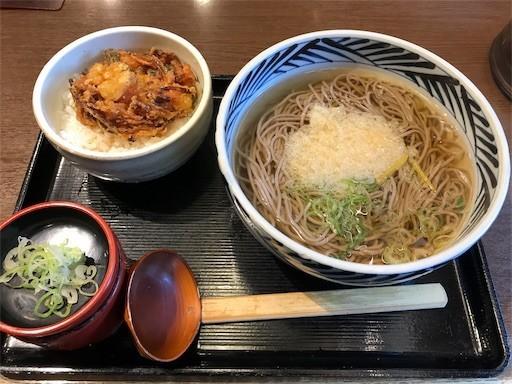 f:id:yoshimie:20190520151255j:image