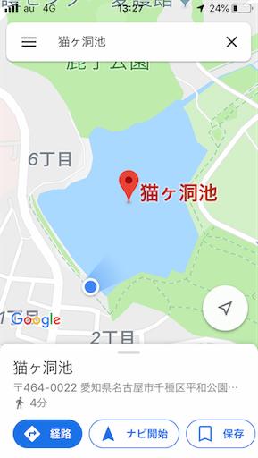 f:id:yoshimie:20190801161844p:image