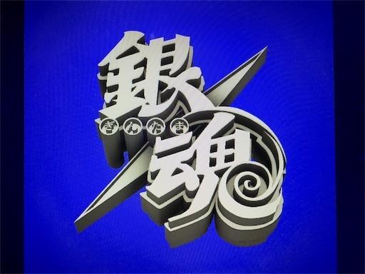f:id:yoshimie:20190815164038j:image