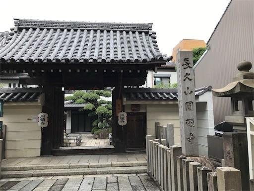 f:id:yoshimie:20191004041729j:image