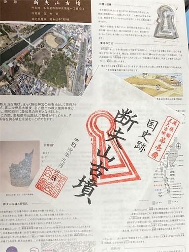 f:id:yoshimie:20200902205659j:image