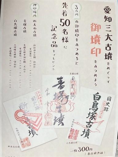 f:id:yoshimie:20200902205807j:image