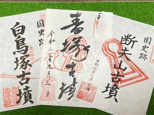 f:id:yoshimie:20200913144005j:image