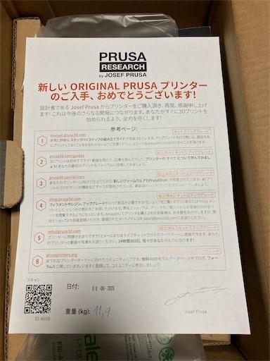 f:id:yoshimie:20201015195253j:image