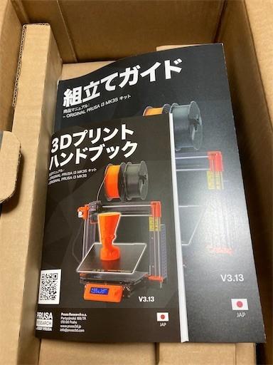 f:id:yoshimie:20201015195307j:image