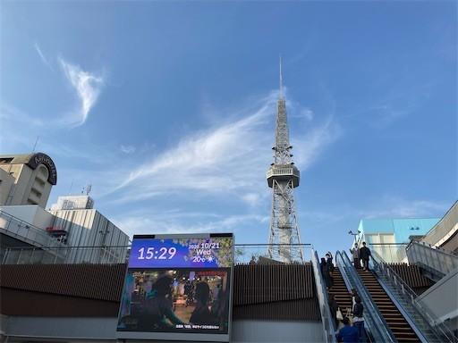 f:id:yoshimie:20201023123823j:image