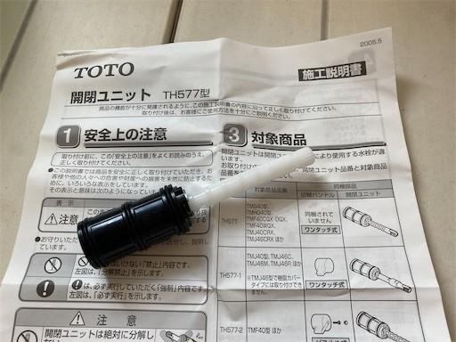 f:id:yoshimie:20210610085247j:image