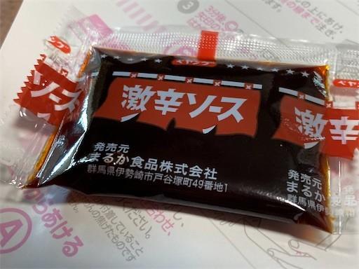f:id:yoshimie:20210623132527j:image