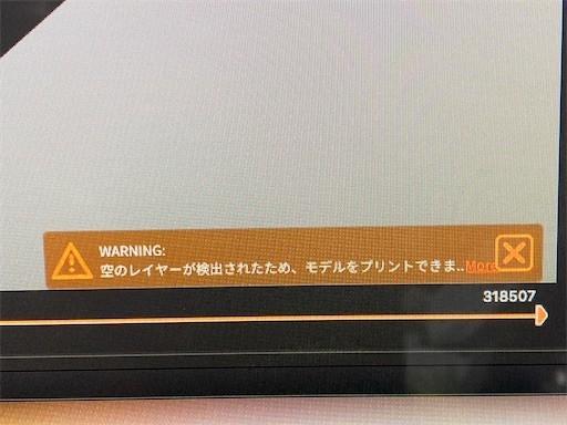 f:id:yoshimie:20210706075923j:image