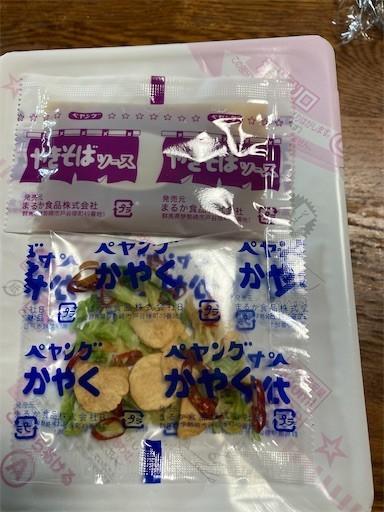 f:id:yoshimie:20210706151734j:image