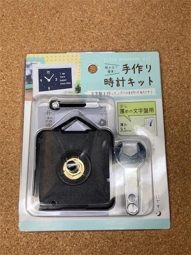 f:id:yoshimie:20210801152254j:image