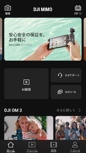 f:id:yoshimie:20211005152541p:image