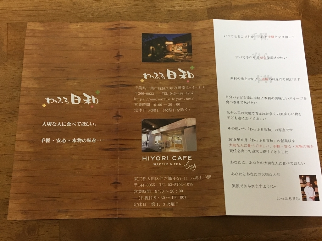 f:id:yoshimike:20181014225345j:plain