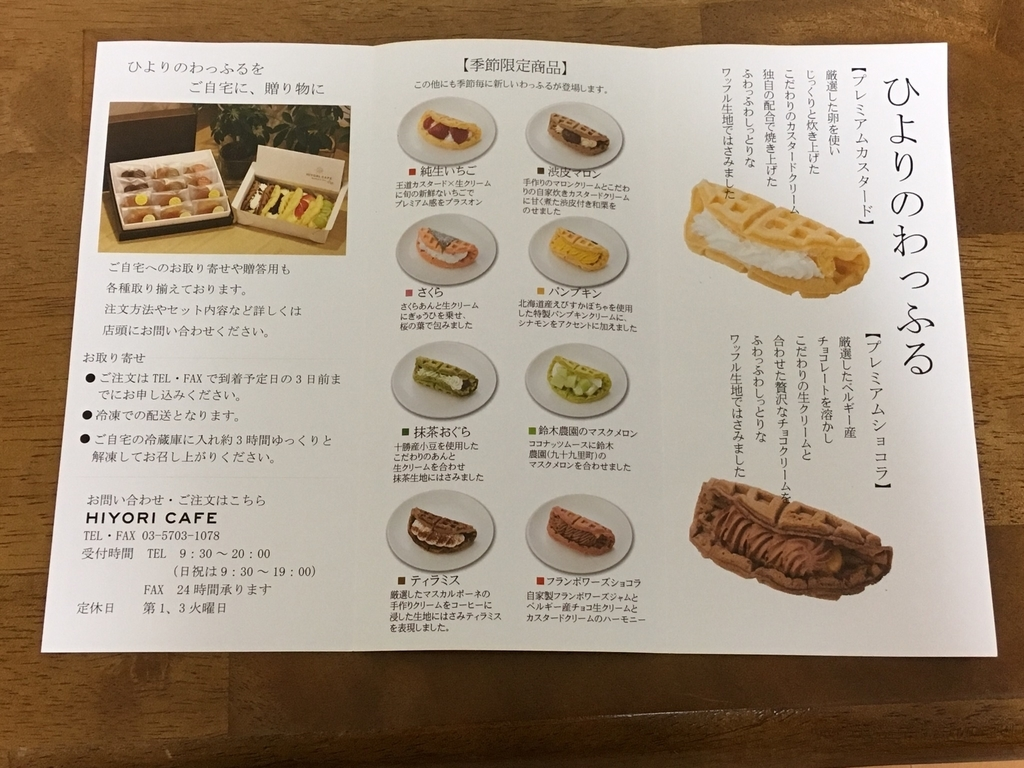 f:id:yoshimike:20181014225416j:plain