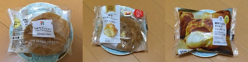 f:id:yoshimike:20181111123029j:plain
