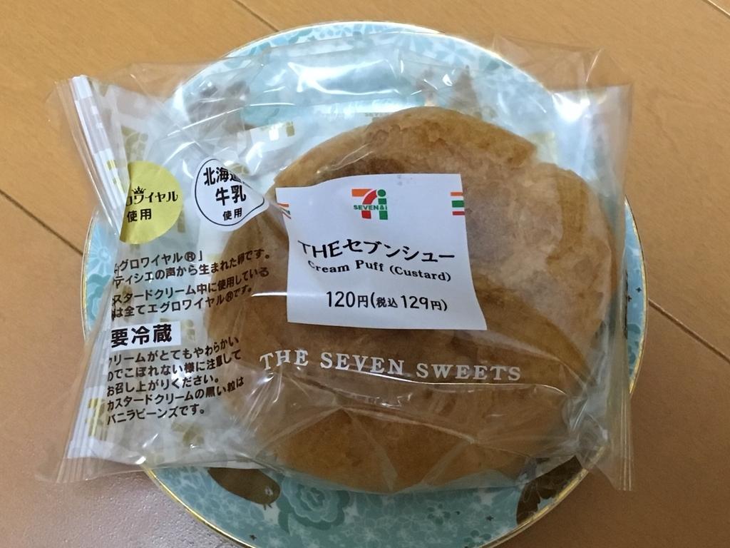 f:id:yoshimike:20181112072822j:plain