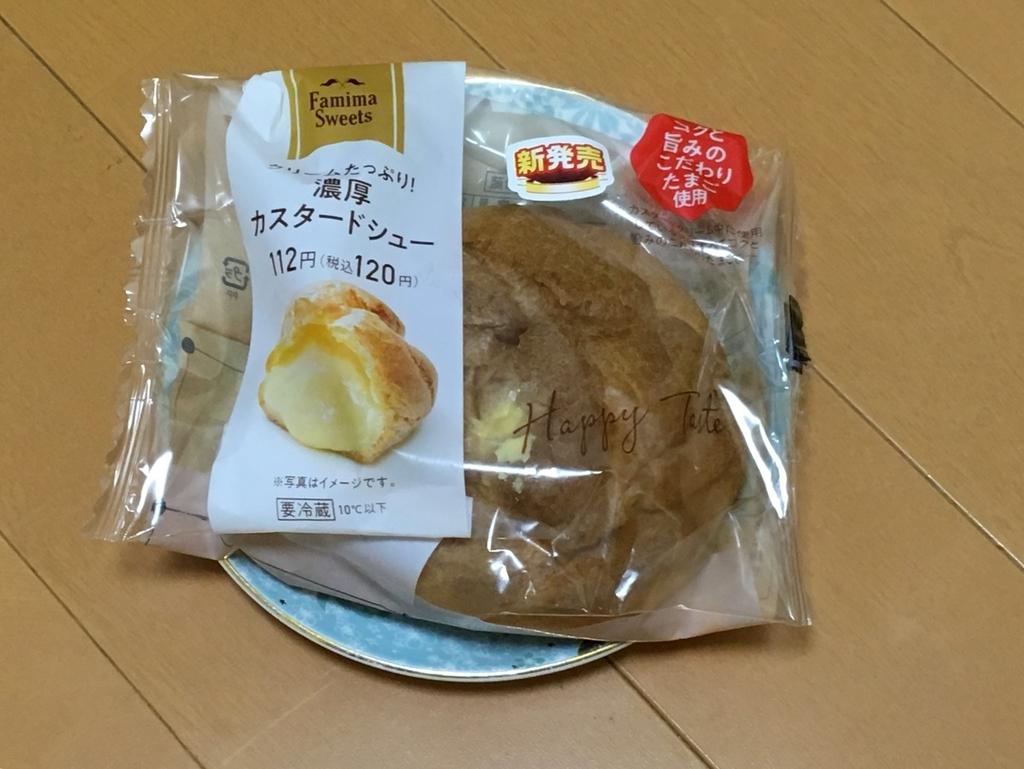 f:id:yoshimike:20181112072854j:plain