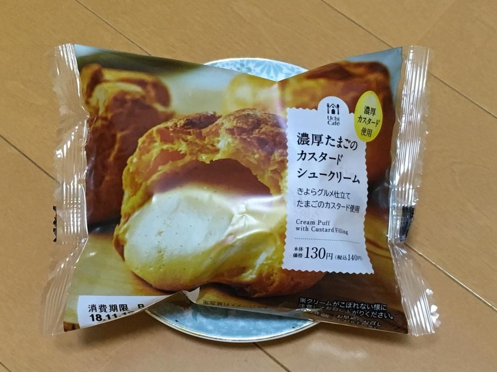 f:id:yoshimike:20181112072940j:plain