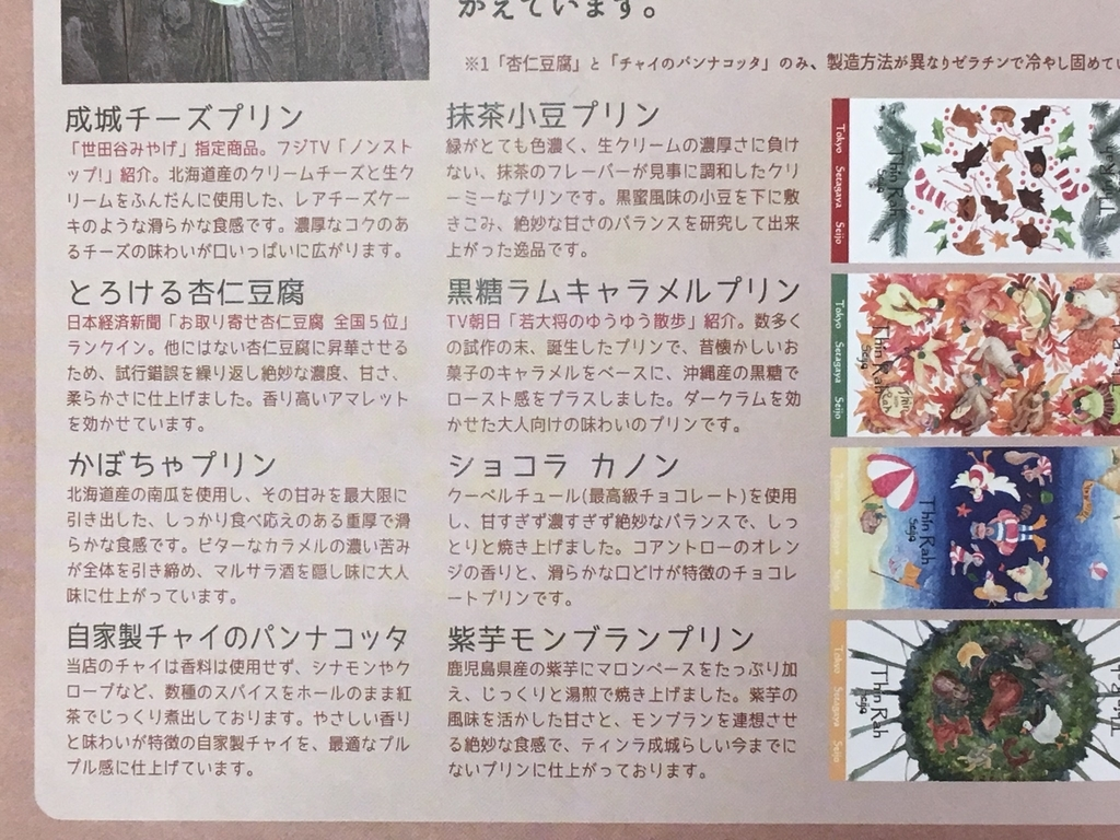 f:id:yoshimike:20181119181912j:plain