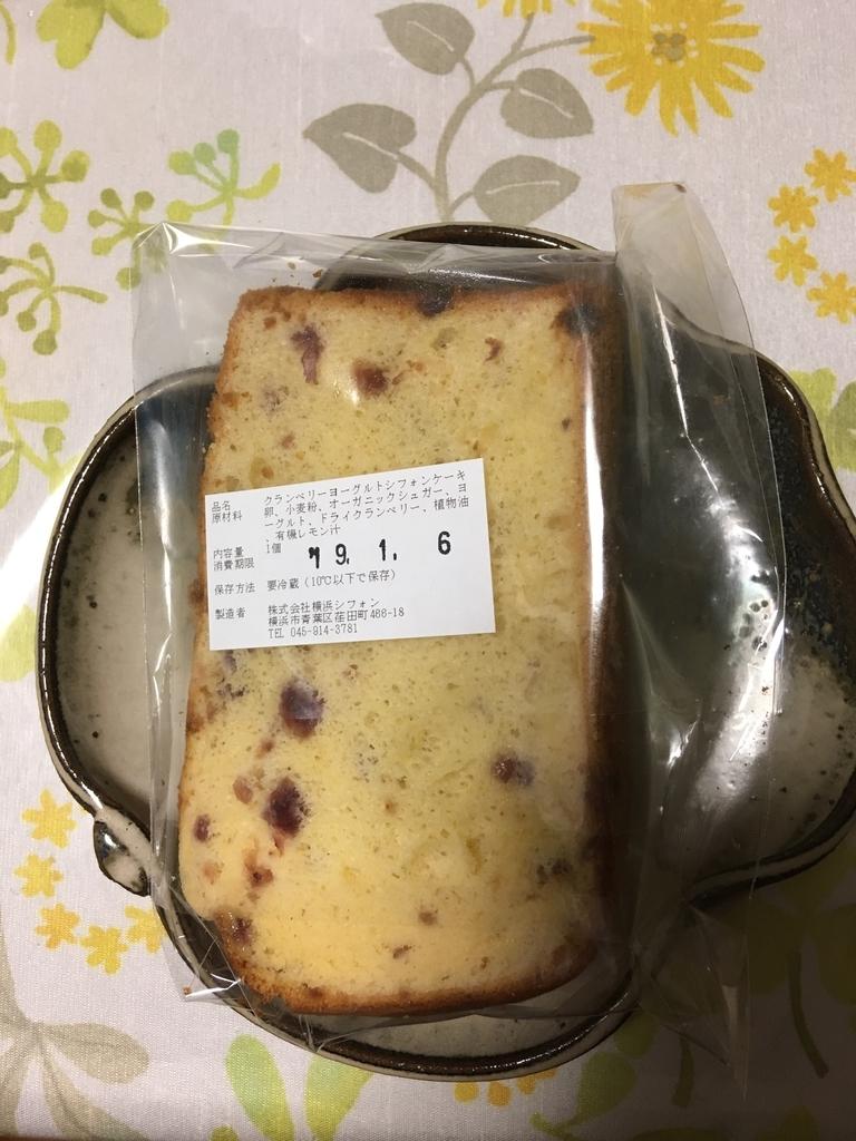 f:id:yoshimike:20190109232240j:plain