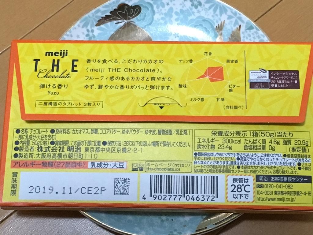 f:id:yoshimike:20190111071008j:plain