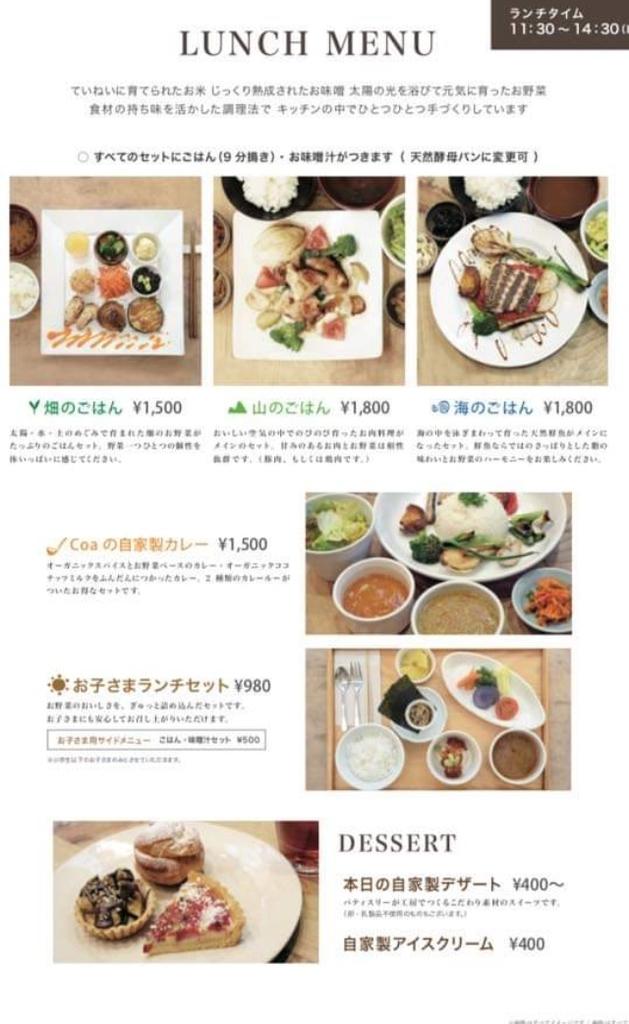 f:id:yoshimike:20190217235011j:plain