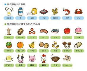f:id:yoshimike:20190410065100j:plain