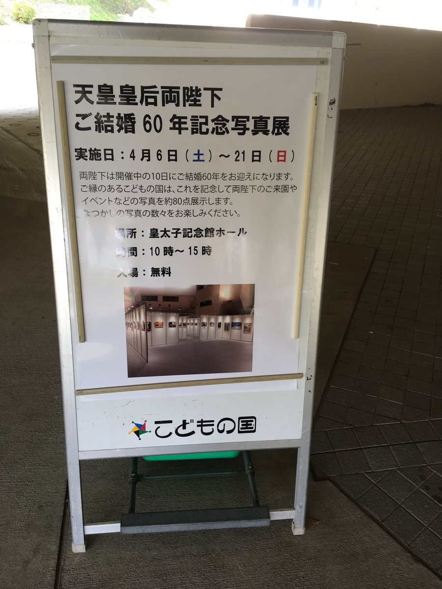f:id:yoshimike:20190418044039j:plain