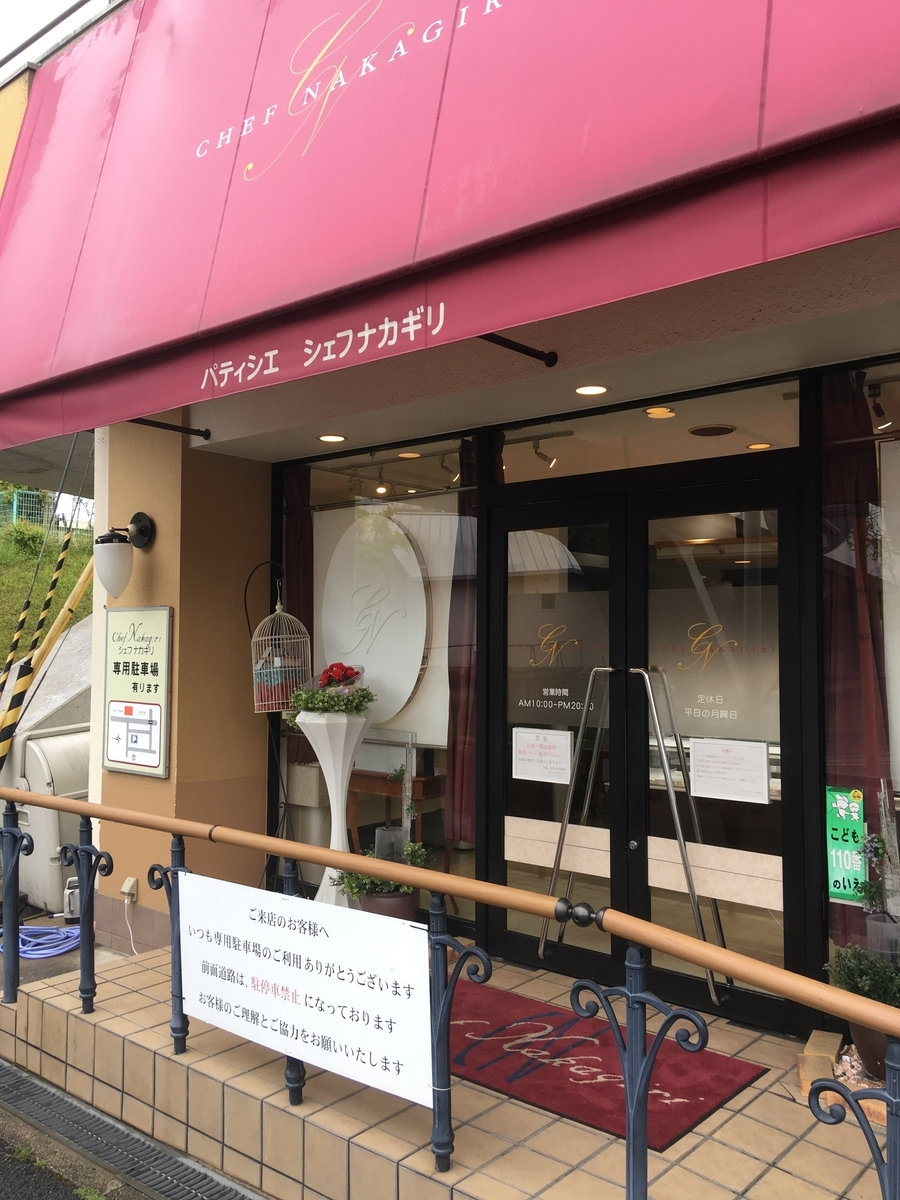 f:id:yoshimike:20190504221116j:plain