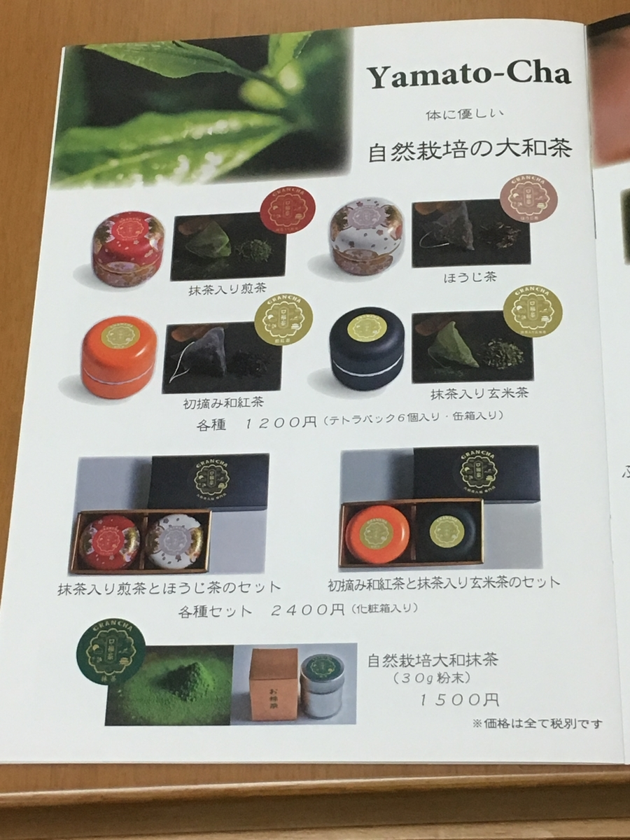 f:id:yoshimike:20190508014059j:plain