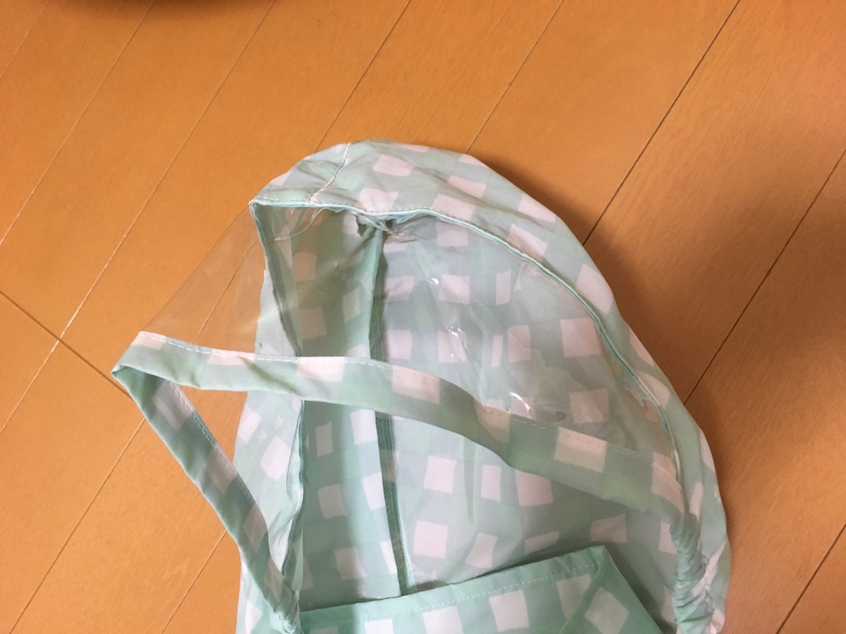 f:id:yoshimike:20190616223211j:plain
