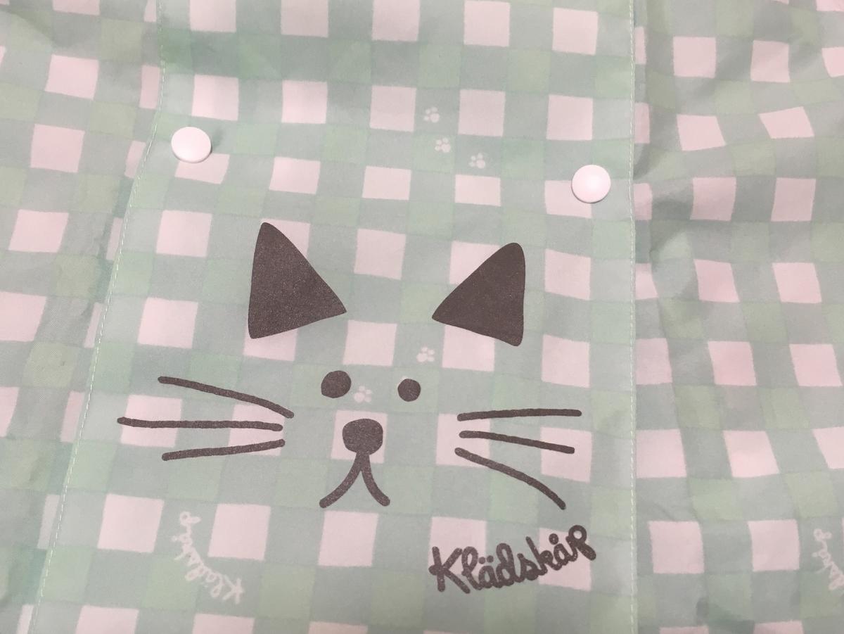 f:id:yoshimike:20190616223716j:plain