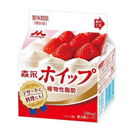 f:id:yoshimike:20190709131923j:plain