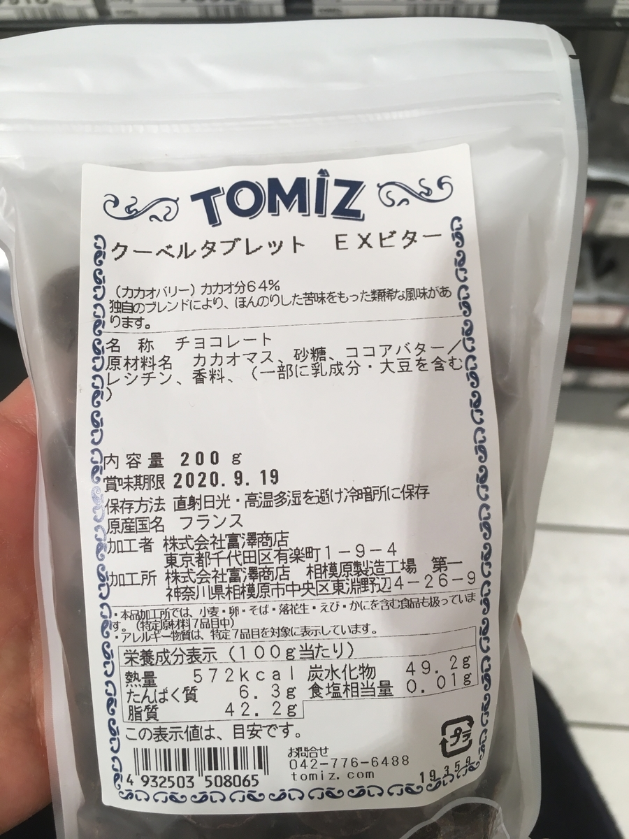 f:id:yoshimike:20200121054123j:plain