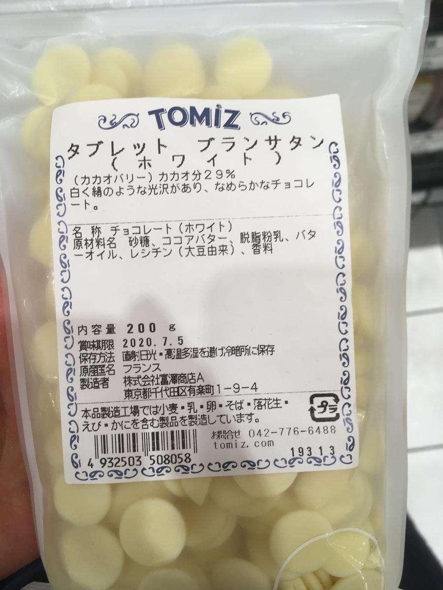 f:id:yoshimike:20200121054404j:plain