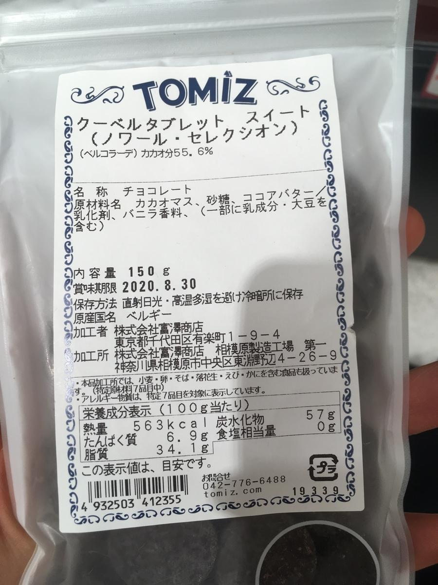 f:id:yoshimike:20200121054458j:plain