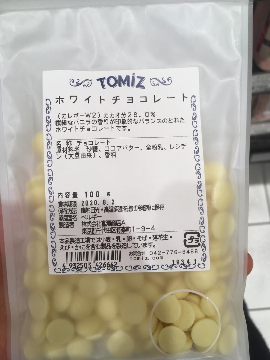f:id:yoshimike:20200121055148j:plain