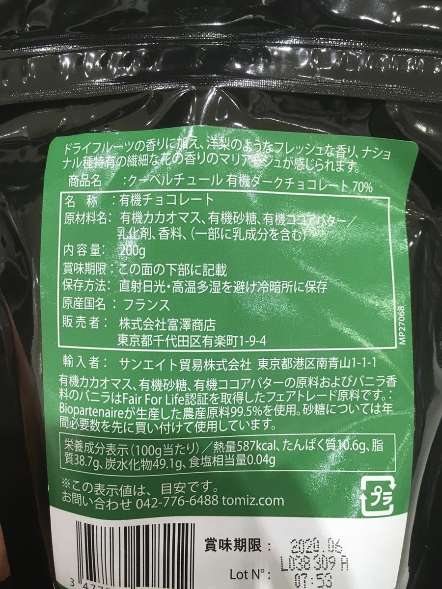 f:id:yoshimike:20200121055253j:plain