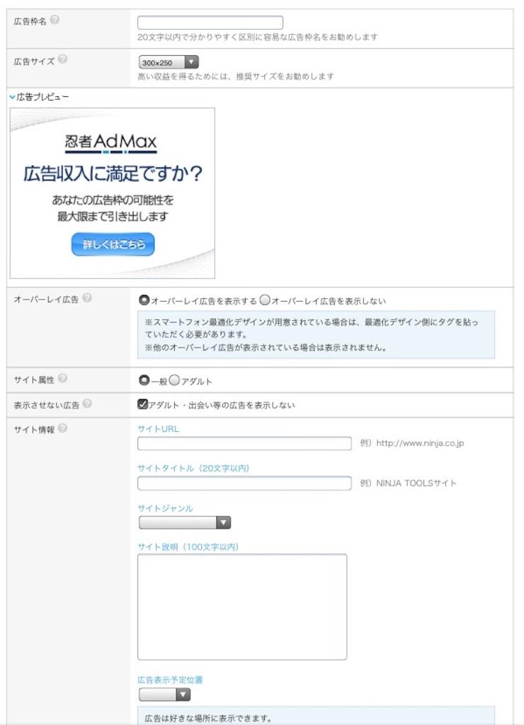 f:id:yoshimintan:20170705114818j:image