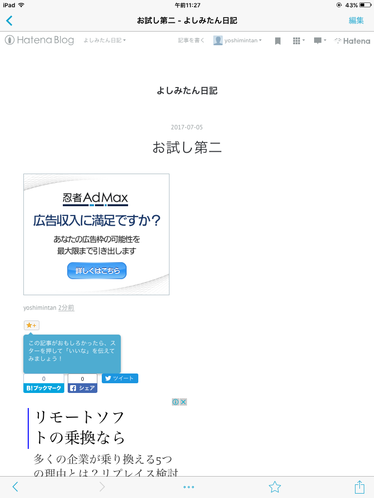 f:id:yoshimintan:20170705121652p:image