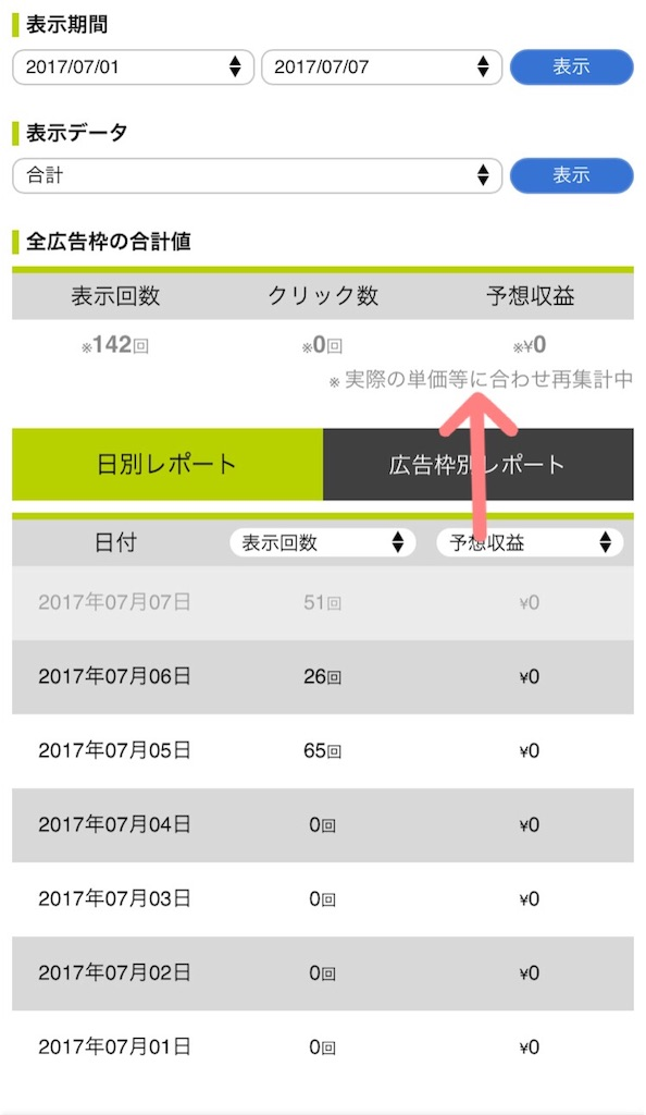 f:id:yoshimintan:20170708052613j:image
