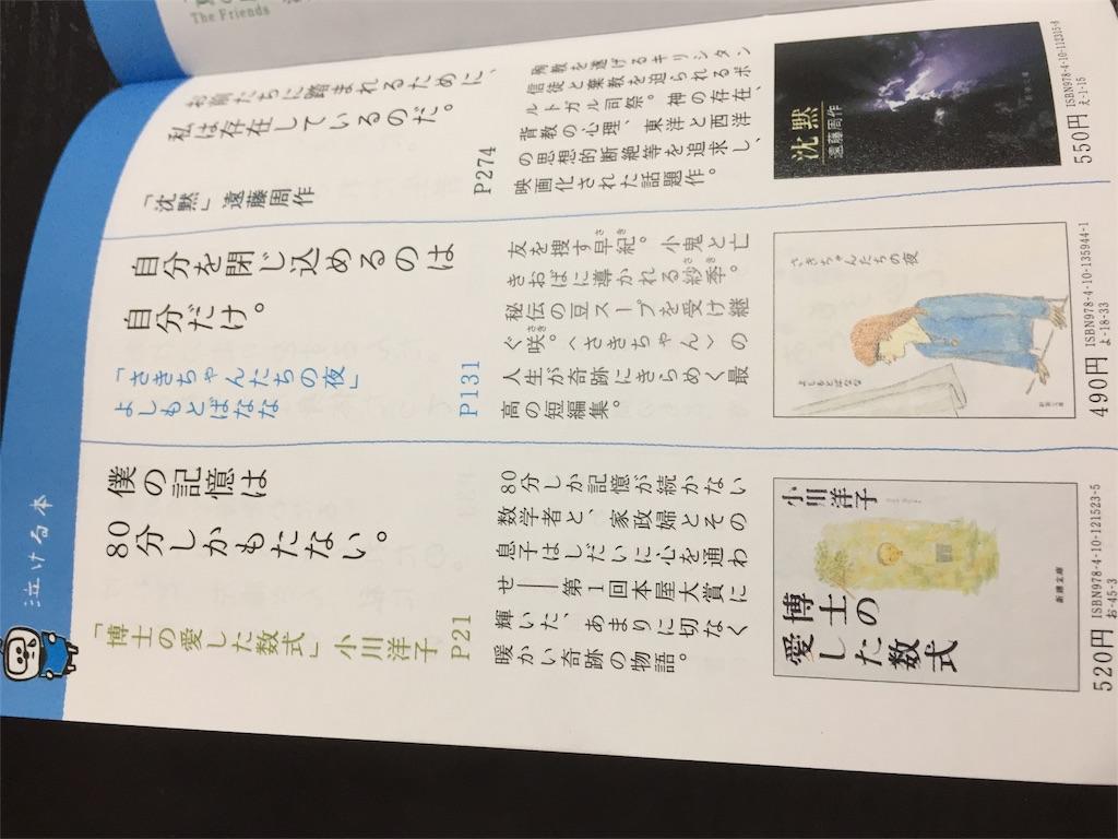 f:id:yoshimintan:20170730160946j:image