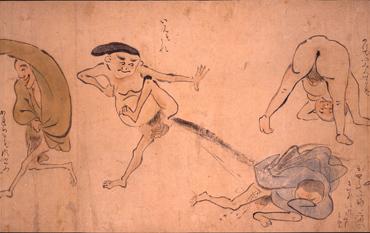 放屁合戦絵巻 1449年 サントリー美術館蔵