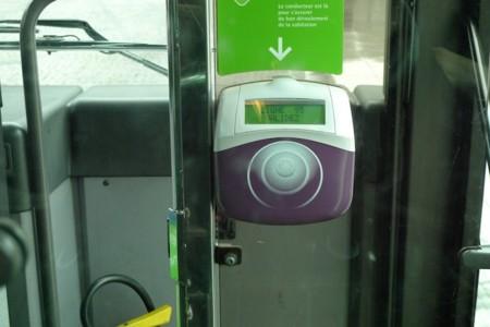 バスのNAVI GO タッチ機