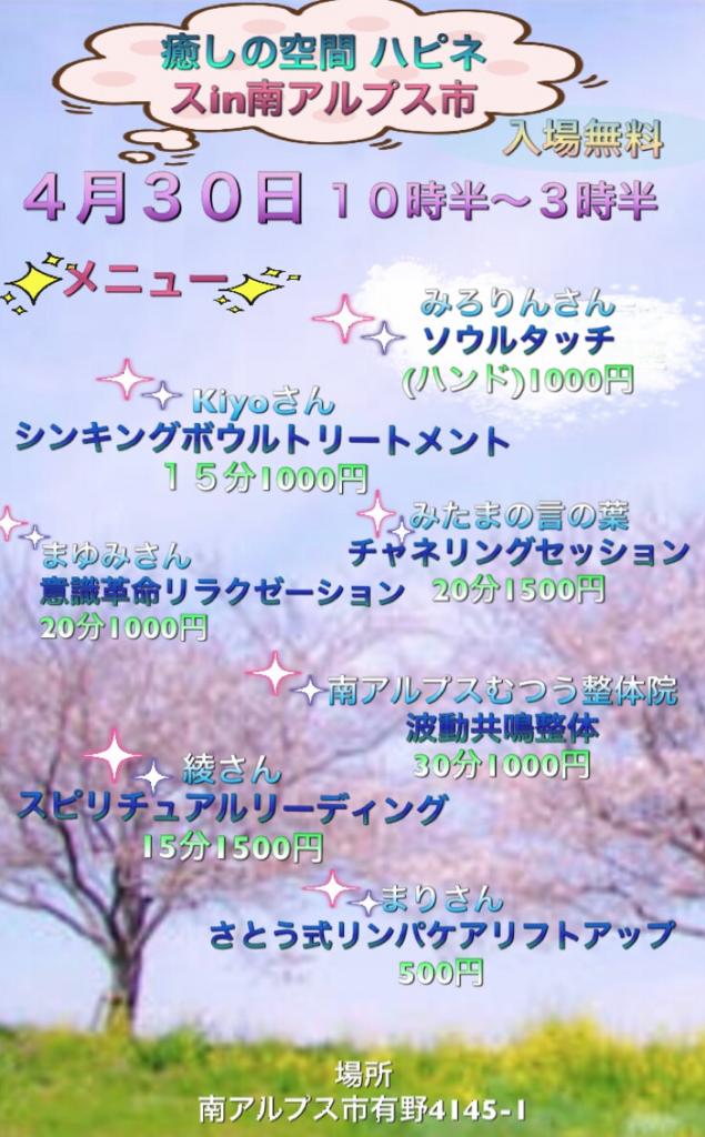 f:id:yoshimitu-endo:20180418100104p:plain
