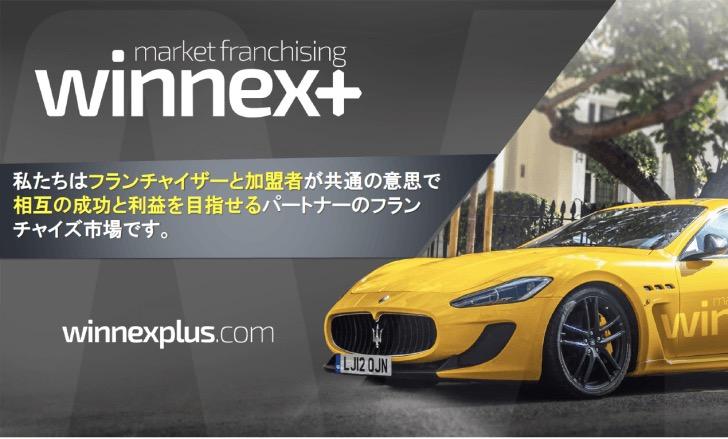 f:id:yoshimo1:20170302224931j:plain
