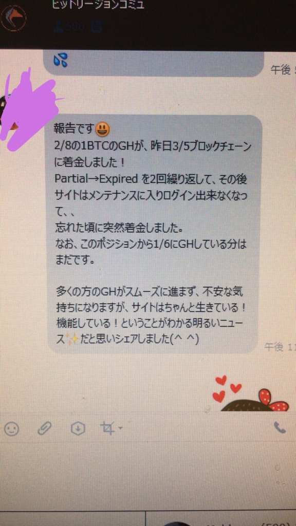 f:id:yoshimo1:20170307194700j:plain