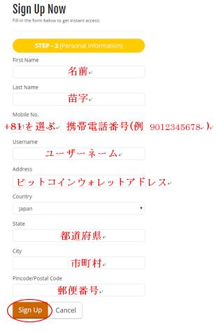f:id:yoshimo1:20170325190025p:plain