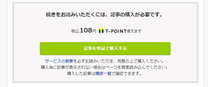f:id:yoshimor:20181220135050j:plain